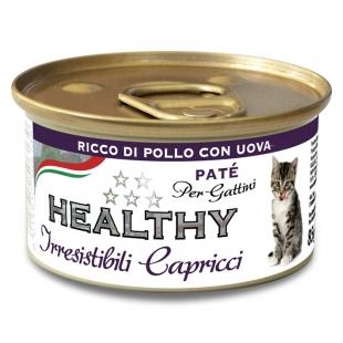 HEALTHY CAPRICCI KITTEN
